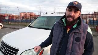Трейлер. Авто из Армении. Подводные камни