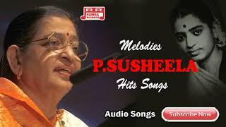 வியக்கவைக்கும் சுசிலாவின் மெல்லிசை பாடல்கள் | Susheela Tamil Audio Songs......