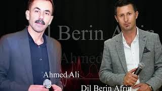 اغنية احمد علي جديد جديد 2021
