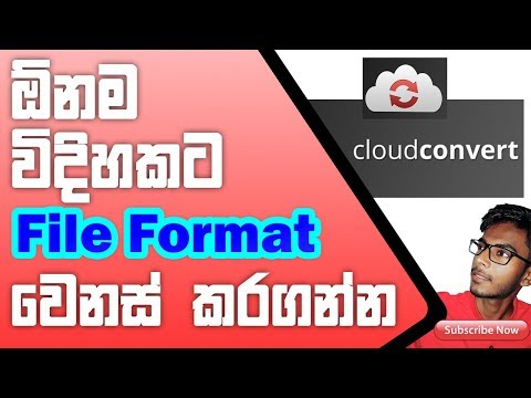 how-to-convert-file-format-(psd-to-jpg-or-any-format)