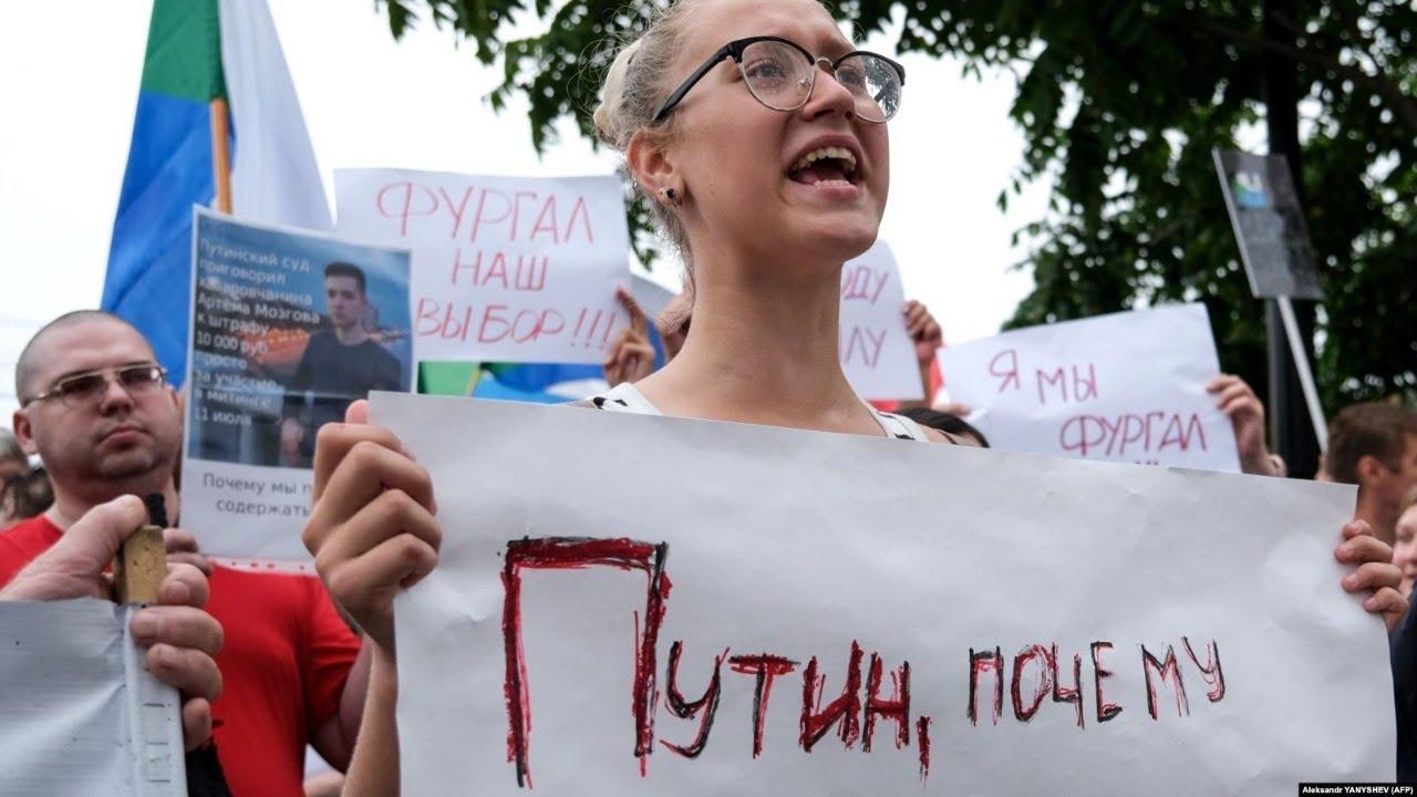 ⭕️ Хабаровск | Лето кончается - протест продолжается
