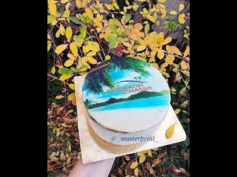 Революция на тортах! любая фотография на торте с планшетным пищевым принтером - реальность
