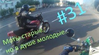 ДЕНЬ, ПОЛНЫЙ ПРИКЛЮЧЕНИЙ И ВЕСЕЛЫХ ПОКАТУШЕК))