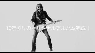 10年ぶりのオリジナル・アルバム「Journey of a Songwriter」完成! 200...