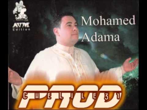 4 mohamed adama istikhbar quot salla allah 3alayka ya nor quot version 178 by ƈȟ 232 lilȩ ŧrenť 232 űn