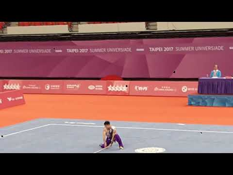 29th Summer Universiade Games Wushu NanGun Huang Jun Hua - Macau