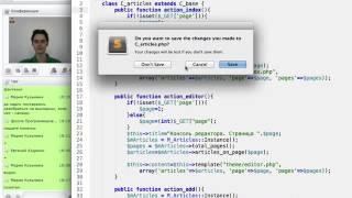 PHP. Профессиональная веб-разработка - 7(а) Урок.(, 2016-10-09T18:03:43.000Z)