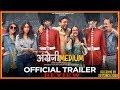 Angrezi Medium - Official Trailer Review   Irrfan Kareena Radhika   Dinesh Vijan   Homi Adajania  