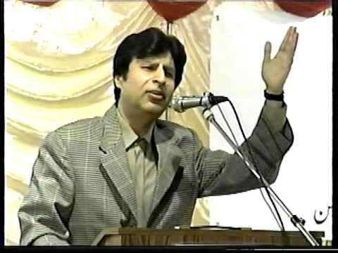 Tariq Subzwari [ International Mushaira 2002 Houston](1)
