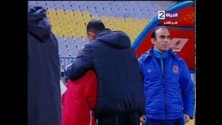 بالفيديو.. عماد النحاس يداعب 'عم حارث' خلال مباراة الأهلي وأسوان