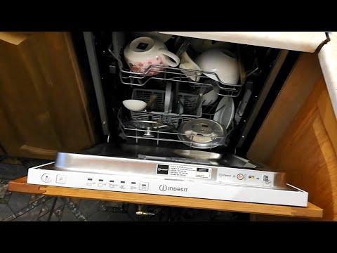 Посудомоечная машина Indesit DSIE 2B10. Отзыв и обзор