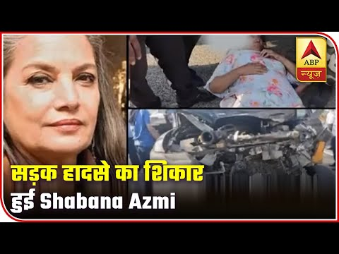 Shabana Azmi Grievously Injured In Accident, Doctor Says Condition Stable | ABP News