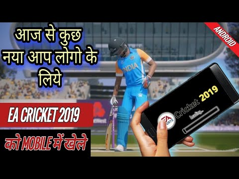 How To Download EA Sports 2019 Cricket Game On Android / Is That Possible??? And A New Announcement
