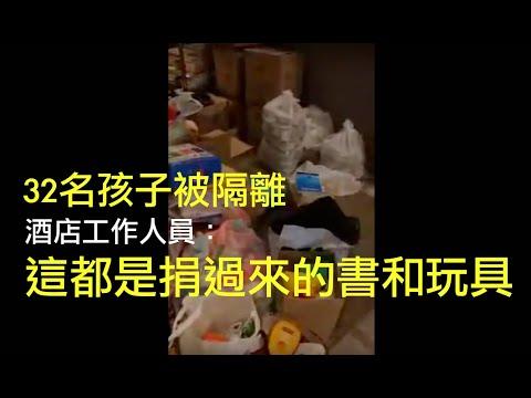 人间悲剧!武汉曝孤儿隔离点 估计政府是指望不上了