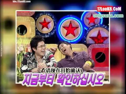 Rain 041019 隱藏攝影機_RAIN & Kim Sun A_Full version (CN)