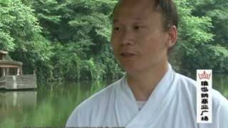Wudang Disciple Ritual and 5 Element Qi Gong 武当拜师仪式和武当五行养生功