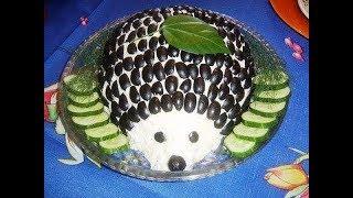 Праздничный салат Ёжик