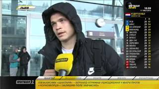 Футбол NEWS от 17.02.2018 (10:00) | Шахтер обновил рекорд чемпионата Украины,  Василий Кобин