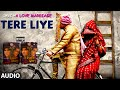 TERE LIYE Full Audio Song 1982 A LOVE MARRIAGE T Series
