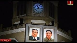 Северная Корея установила единое время с Южной Кореей