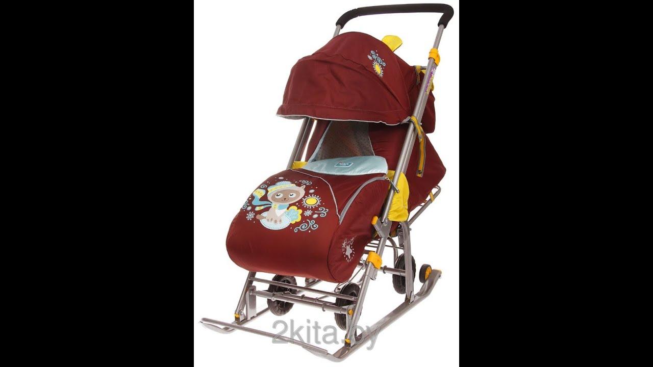 Санки-коляска nika ника детям 7-2 (нд 7-2). Комментарий: купил санки после того, как увидел много довольных родителей с такими же в парке,