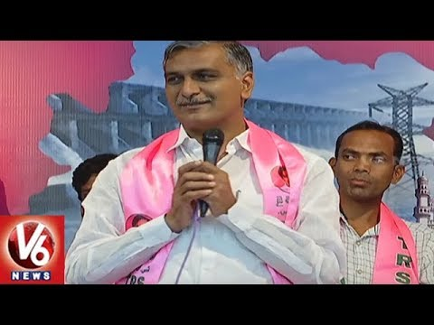 Minister Harish Rao Speech At TRS Bhavan, Kodangal Congress Leaders Joins TRS | Hyderabad | V6 News