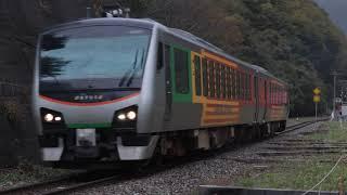 釜石線 HB-E300系「リゾートあすなろ」 9658D 上有住駅発車 2020年10月10日