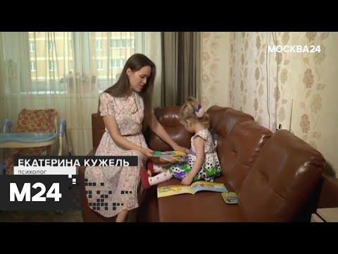 """""""Специальный репортаж"""": """"вирусные каникулы"""" - Москва 24"""