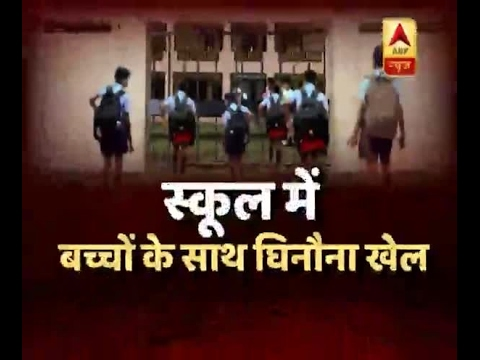 Sansani: Teacher makes obscene film of 76 school students