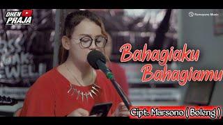 Download Bahagiaku Bahagiamu - Cipt Marsono (Boleng) Cover Lilis Olala [ RAMAYANA MUSIC ]