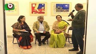 ইফফাত আরা দেওয়ানের একক চিত্রপ্রদর্শনী   Iffar Ara Dewan's Photo Exhibition   Today News Bd