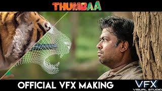 Thumbaa - Official VFX Making Video   Darshan, Harish Ram LH   KPY Dheena, Keerthi Pandian
