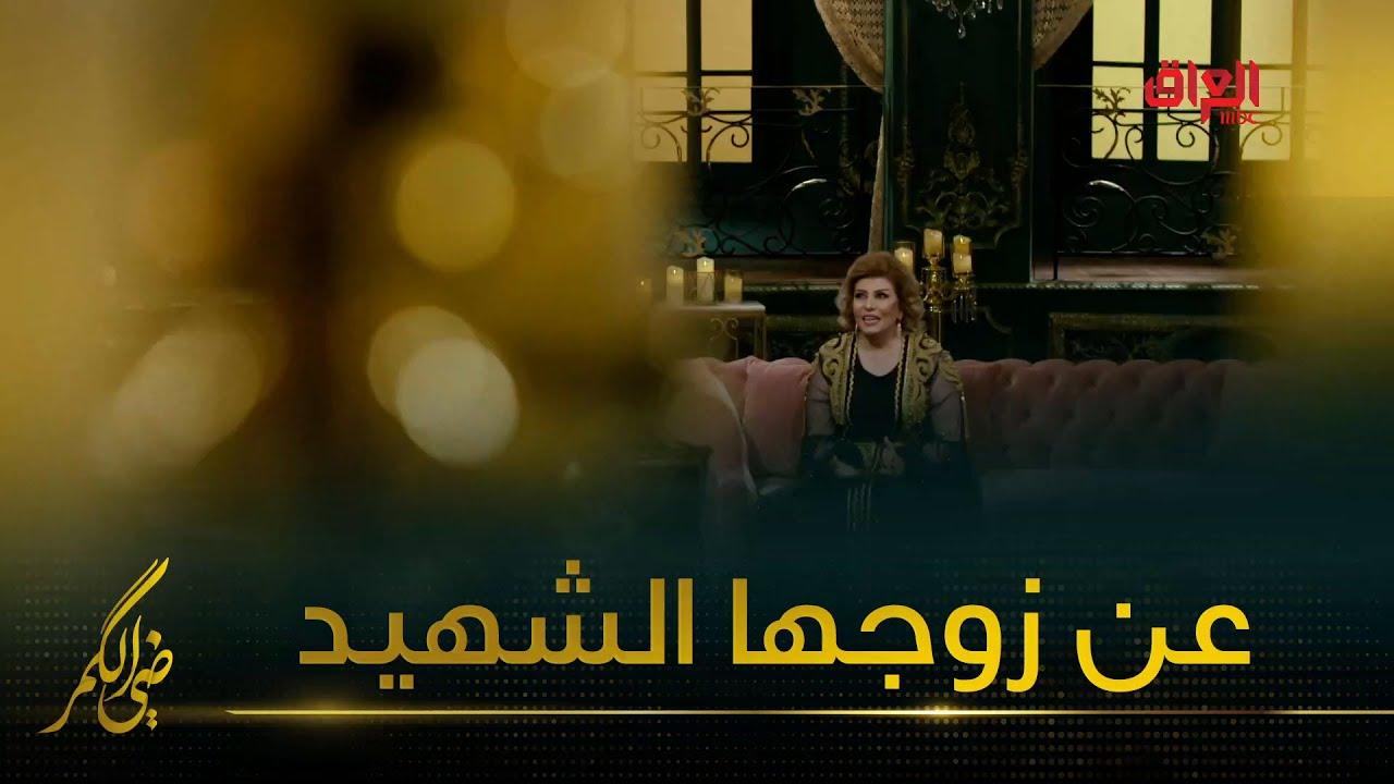 هديل كامل عن زوجها الشهيد باسم الدليمي