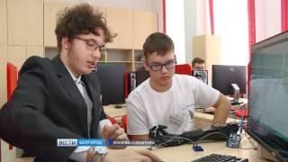 ГТРК Белгород - В регионе начал работу «Кванториум»