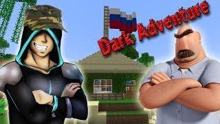 Неплохая Возможность Подхарчиться! (Dark Adventure)  №2