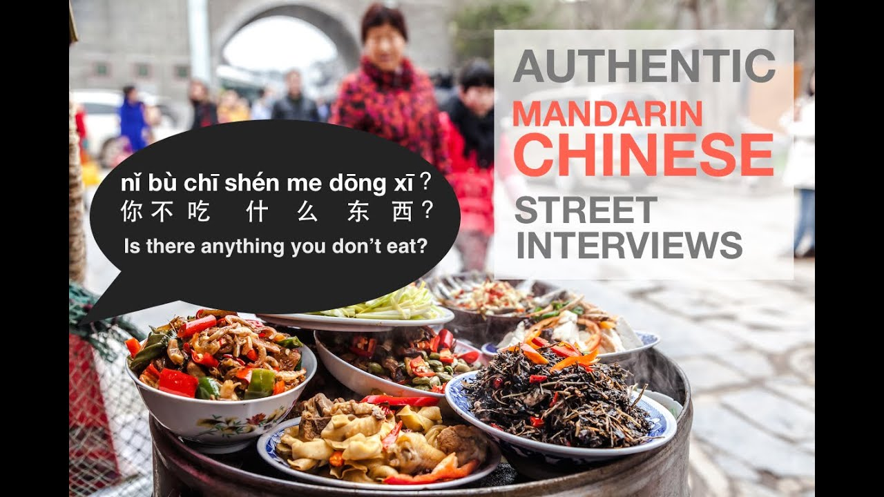 Mandarin chinese street interviews is there anything you dont eat mandarin chinese street interviews is there anything you dont eat i easy mandarin i pinyin forumfinder Choice Image