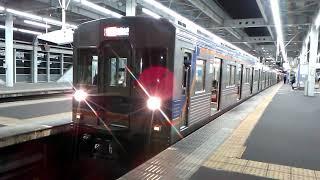 元 泉北高速3000系 急行 和歌山市行き発車 2020.11.25 泉佐野