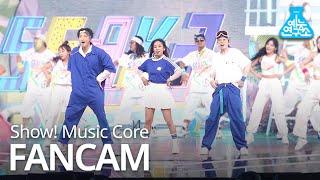[예능연구소 4K] 싹쓰리 직캠 '여름 안에서 by 싹쓰리 (Feat. 황광희)' (SSAK3 FanCam) @Show!MusicCore 200725