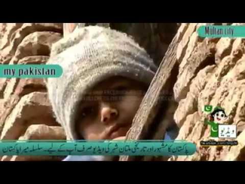 Multan city.mp4