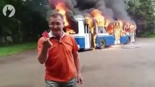 Троллейбус горит Да и х  с ним, осталось две поездки!