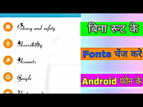 How To Change Fonts On Android Device No Root In Hindi