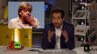 Антироссийская пропаганда – как это делают на ЦДФ в Германии [Голос Германии]