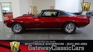 1971 Chevrolet Camaro Gateway Classic Cars of Scottsdale #253