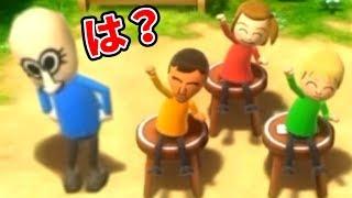 Wii Party Uに存在する『 任天堂最強のコンピューター3人 』が凄すぎる