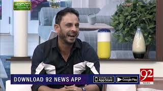 Abdur Rehman make laugh everyone by telling joke related to Lahore Qalandars | 16 February 2019