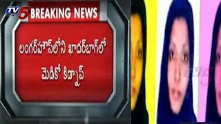 Medico Kidnapped at Langer House,Hyderabad
