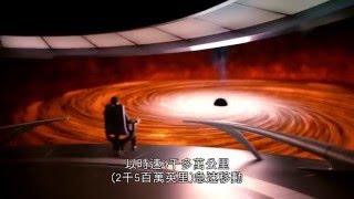 宇宙大探索05:天空幻影