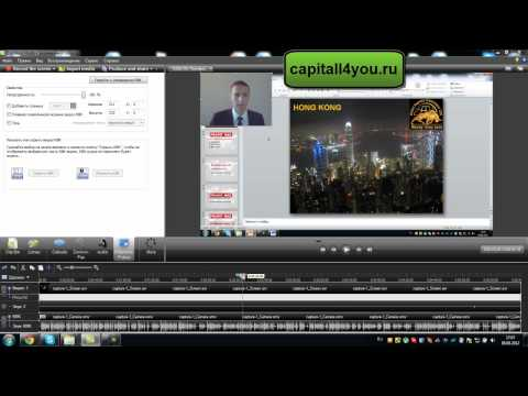 как делать видео презентации?из YouTube · Длительность: 10 мин59 с