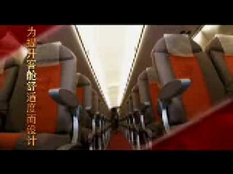 大新华快运 Grand Xinhua Express