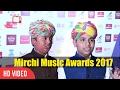 Dangal Singers Sartaj and Sarwar Khan At irchi Music Awards 2017 | Viralbollywood